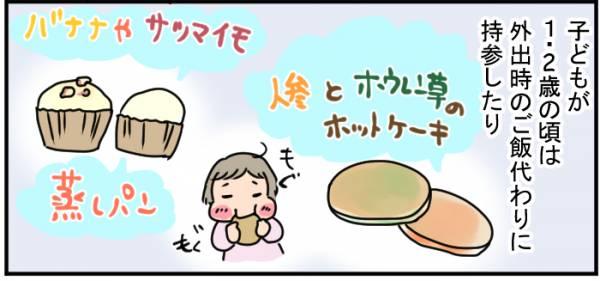 もう手放せない!子どもが1歳〜小学生になった今でも大活躍の食品はコレ♡の画像
