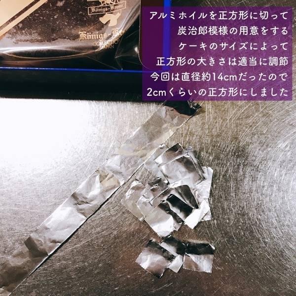 Dress 23 201222 1