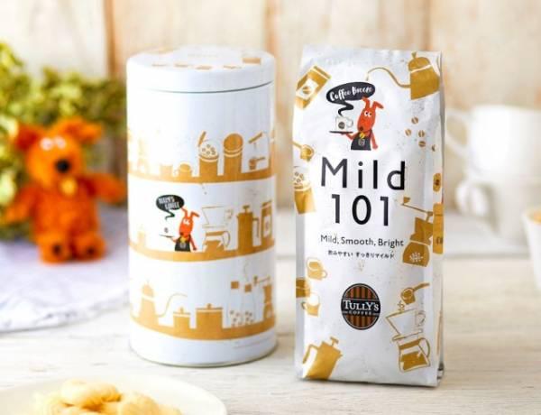 コーヒー初心者でも飲みやすい『コーヒーブリーズマイルド101』(右)と、 保存するのにぴったりの『タリーズ キャニスター(COFFEE DAYS)』
