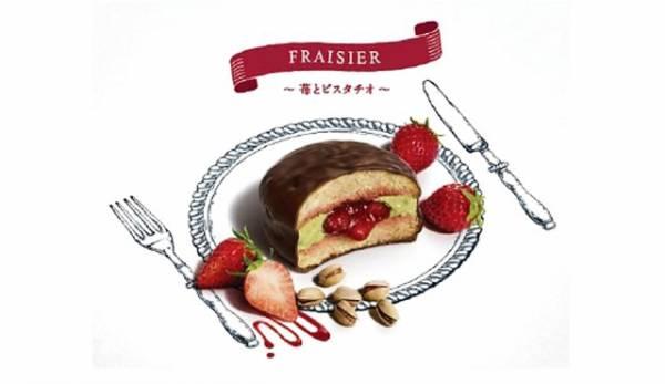 """専門店で販売される『""""生"""" チョコパイ』イメージ"""