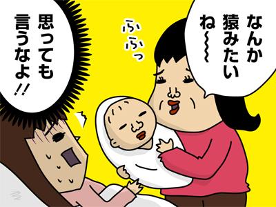 okaasama_img171115