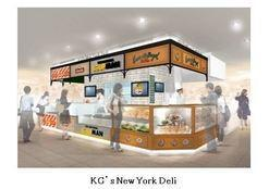 プラダやミュウミュウが新たに加わった大丸東京店がグランドオープン、面積を1.4倍に拡大