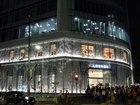 ラウンジ バイ フランフラン南青山店、ラボラトリー的な旗艦店として10月5日オープン