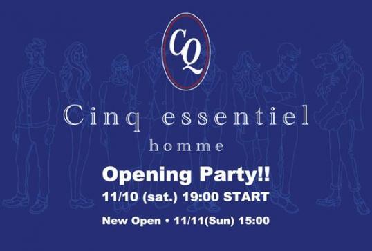 神戸のセレクトショップ「サンクエッセンシャル」がメンズ・レディース2店舗同時オープン