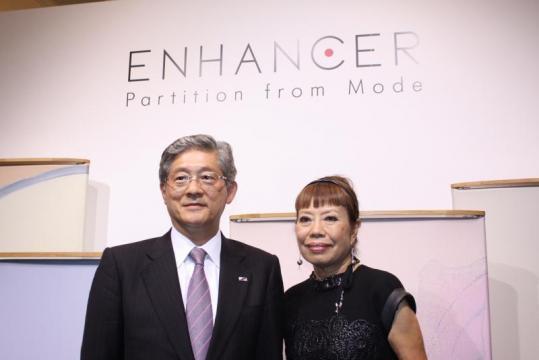 ヒロココシノがデザインを提供、新オフィススタイル「ENHANCER」がデビュー