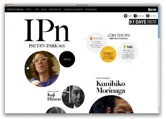 伊勢丹新宿本店がソーシャルメディアを活用したWEBサイト「ISETAN PARK net」を発表