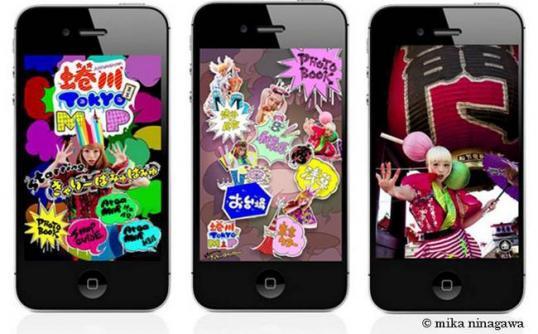 きゃりーぱみゅぱみゅが登場、蜷川実花によるフォト&ガイドブックアプリ「蜷川 Tokyo Map」