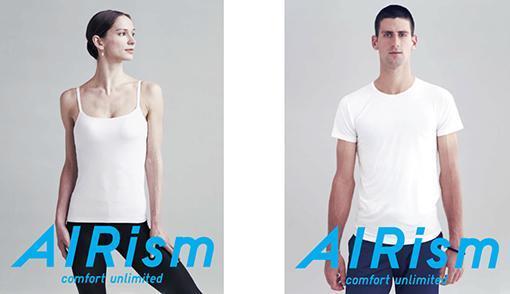 ユニクロのグローバル戦略ブランド「エアリズム」本格展開を開始