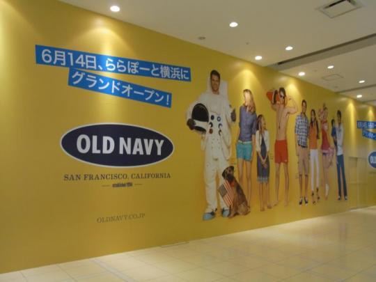 オールドネイビーららぽーと横浜店が全面リニューアル、オープニングイベントも開催