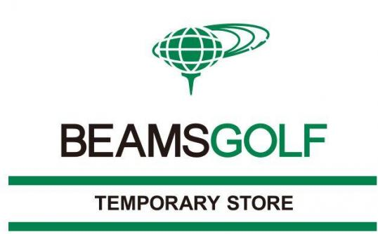 ビームス ゴルフの期間限定ストアが神戸三田プレミアムアウトレットにオープン