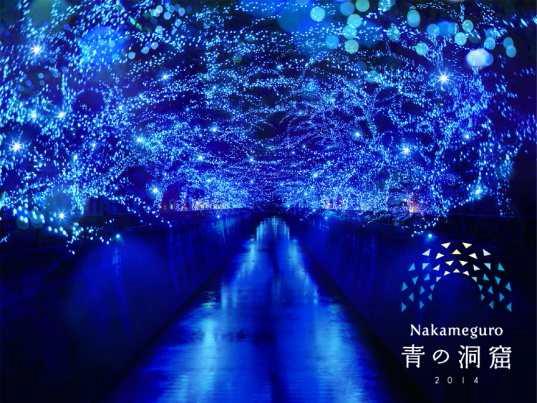青いサンタも登場する!目黒川が青く包まれる『Nakameguro 青の洞窟』開催決定