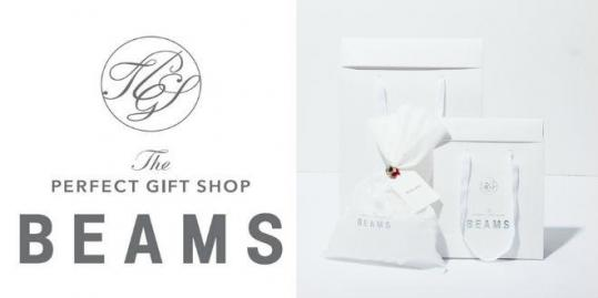 「ビームス(BEAMS)」からギフト探しのお手伝いキャンペーン、「The Perfect Gift Shop BEAMS」スタート