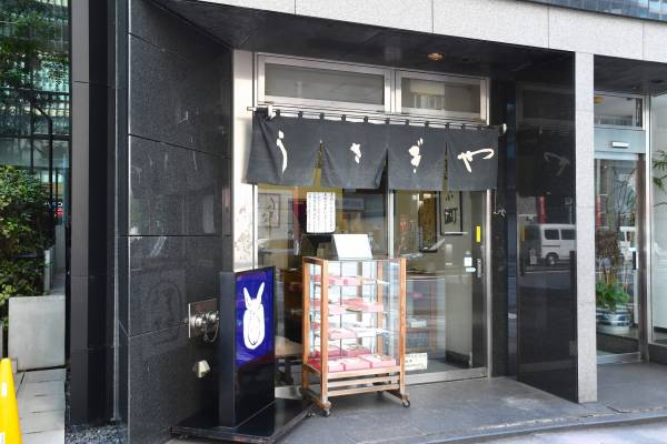 日本橋 手 土産