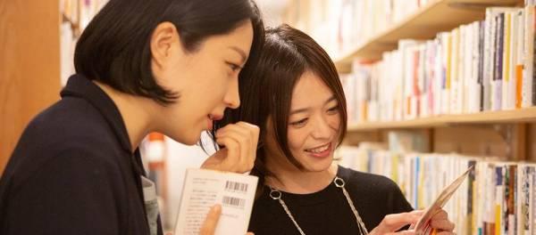 エッセイスト・犬山紙子さんのために選んだ一冊とは?/木村綾子の ...