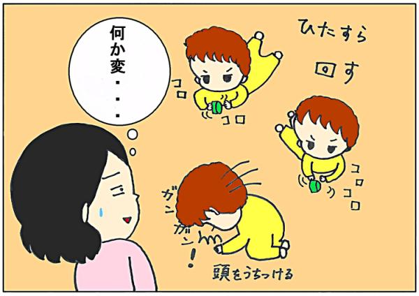 症 自 赤ちゃん 兆候 閉