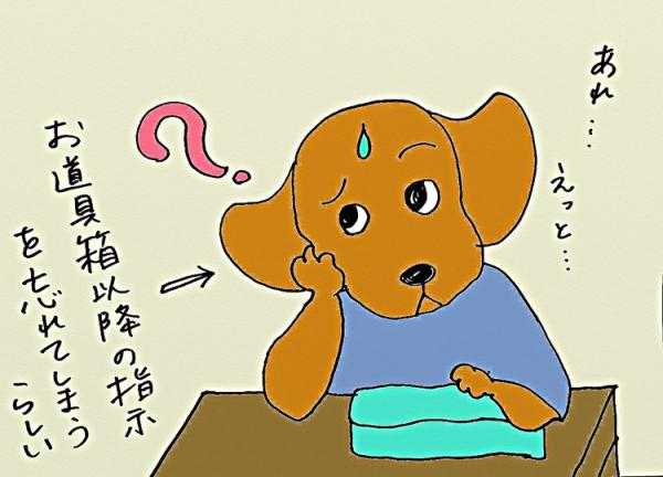 「僕には、通訳が必要なの」発達障害の息子の頼れる「助っ人」って?の画像