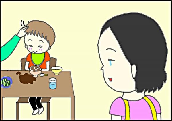 夫の実家でドキッ!食べ方が独特な自閉症の長男に意外な声をかけたのは…?の画像
