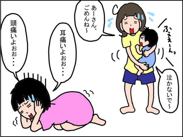 赤ちゃんも言葉も苦手な広汎性発達障害の娘。弟の存在が育んだ察する力、伝える力!の画像