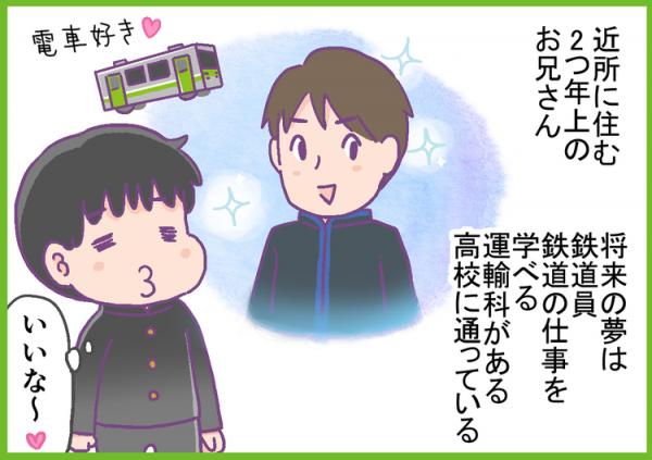 新米ママ歴14年 紫原明子の家族日記