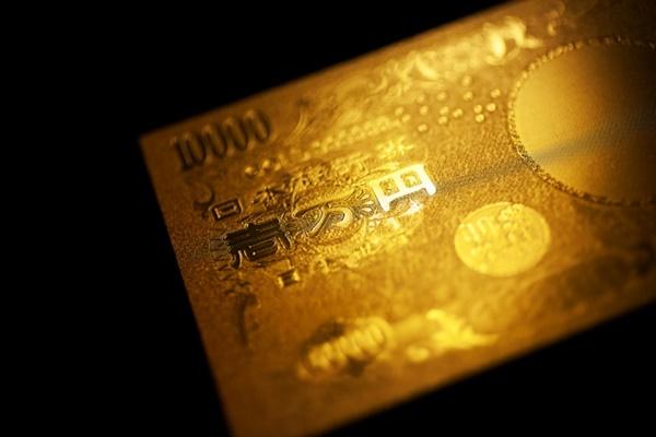 お金の不安をなくす「貯まる財布」のつくり方