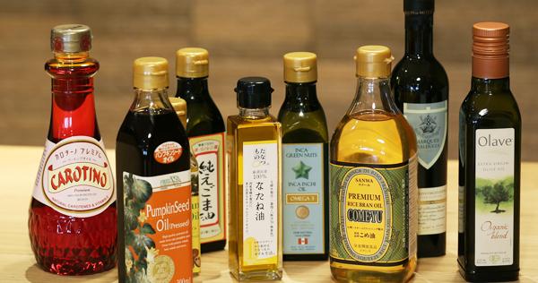 キレイになれる、健康になる 「食用油」の選び方