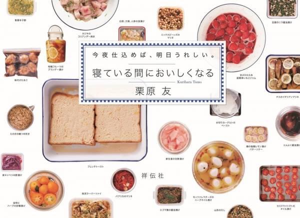 Kurihara_C2.jpg