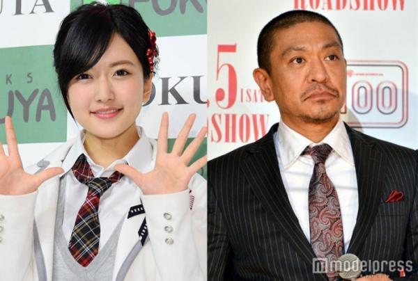 松本人志、NMB48須藤凜々花の結婚発表に持論「大成功でも大失敗でもなかった」