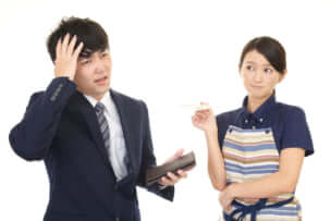 お小遣いはいくら?何に使ってる?夫婦のお財布事情
