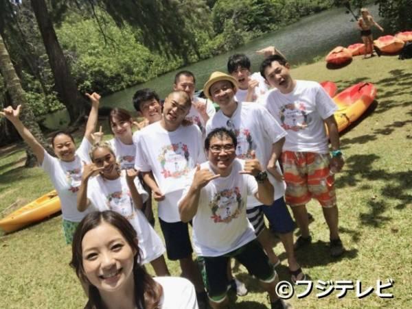 フジテレビ系『有吉の夏休み2017密着77時間 in ハワイ』(仮)、9月2日放送