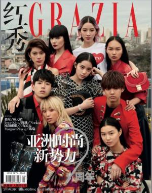 GENERATIONS from EXILE TRIBEの片寄涼太が登場した中国の人気ファッション誌「GRAZIA」より。