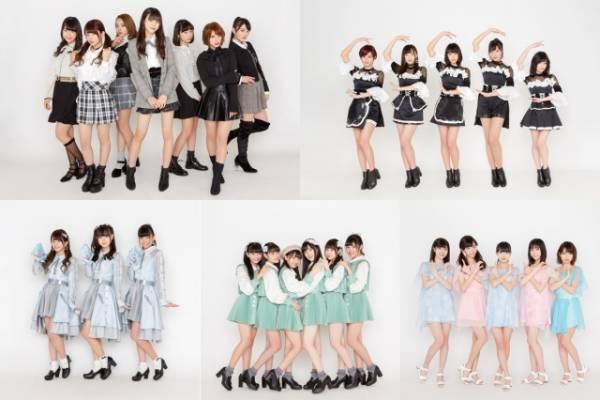 セカンドシングルの表題曲にどのユニットを推す?(上段左から)ラストアイドル、Good Tears、(下段左から)シュークリームロケッツ、Someday Somewhere、Love Cocchi(C)ラストアイドル製作委員会
