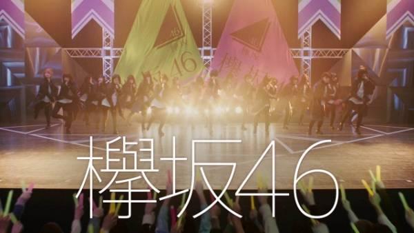 欅坂46が新曲をパフォーマンスするNTTドコモCM「欅坂で会合」篇