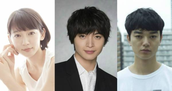 東野圭吾氏の『パラレルワールド・ラブストーリー』が実写映画化。(写真左から)吉岡里帆、玉森裕太、染谷将太が共演する