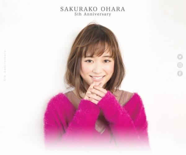 大原櫻子が全国ツアー日程を発表。
