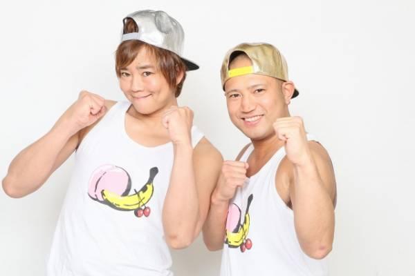 新コンビ「おいなりさん」を結成した楽しんご(左)と相方の渋谷りゅうき
