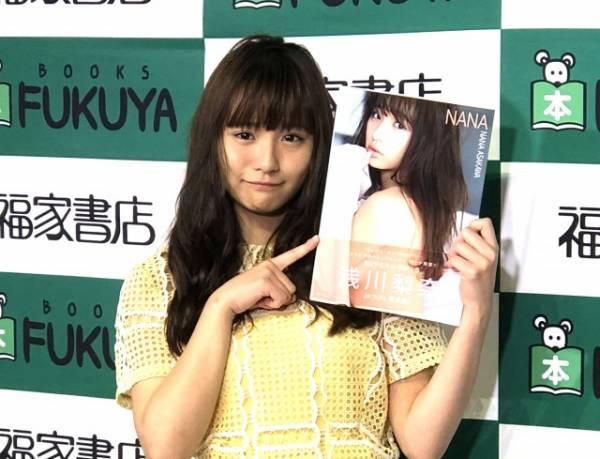 2nd写真集『NANA』の発売記念イベントを行った浅川梨奈 (C)ORICON NewS inc.