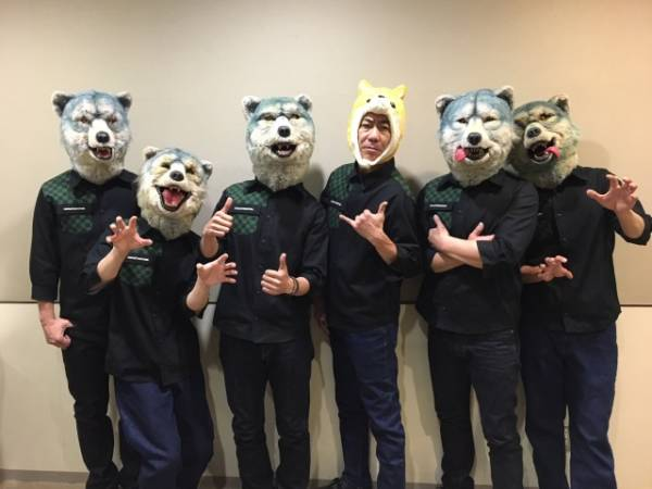 MAN WITH A MISSION 、6匹目メンバーは木梨憲武?