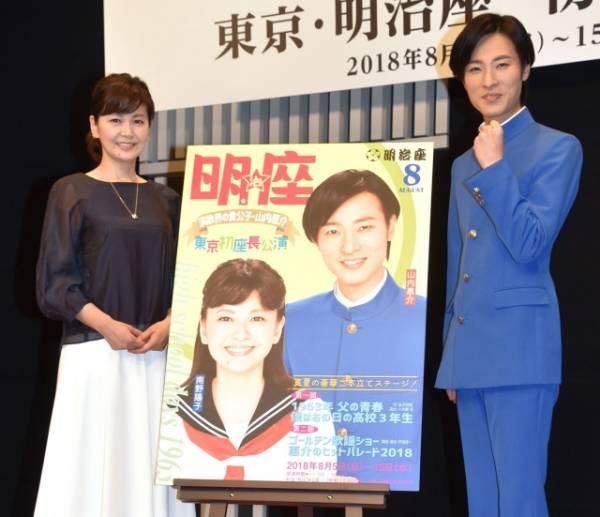 南野陽子(左)のセーラー服姿を絶賛した山内惠介(C)ORICON NewS inc.