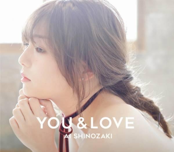 篠崎愛のメジャー1stフルアルバム『YOU & LOVE』(4月25日発売)初回盤。