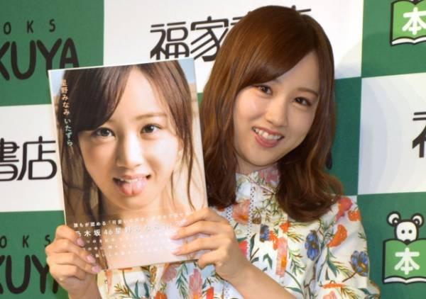 舌出しショットを再現した乃木坂46・星野みなみ (C)ORICON NewS inc.