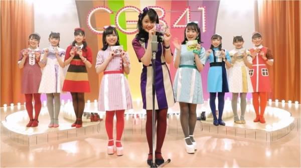 STU48の瀧野由美子(中央)ら選抜9人が「CGB41」としてテレビCM出演