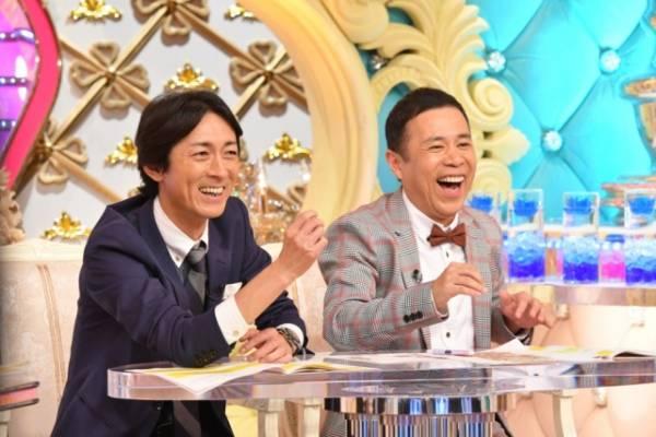 16日放送のTBS系恋愛バラエティ『ナイナイのお見合い大作戦!』と日曜劇場『ブラックペアン』がコラボレーション (C)TBS