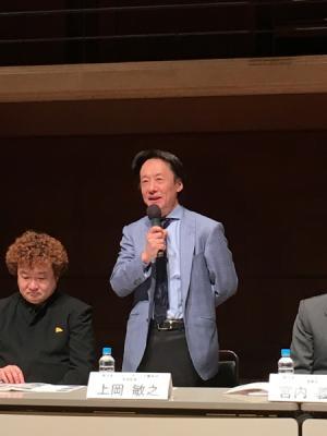 上岡敏之新日本フィルハーモニー交響楽団 2017/18シーズンラインナップ発表会より