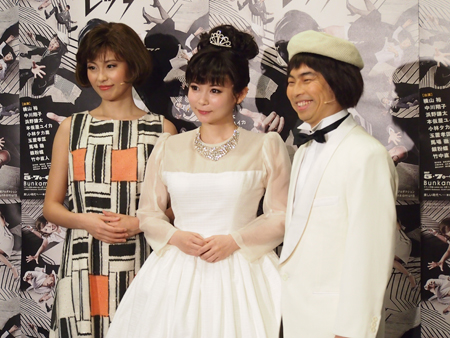 会見より。左から、本仮屋ユイカ、中川翔子、浜野謙太