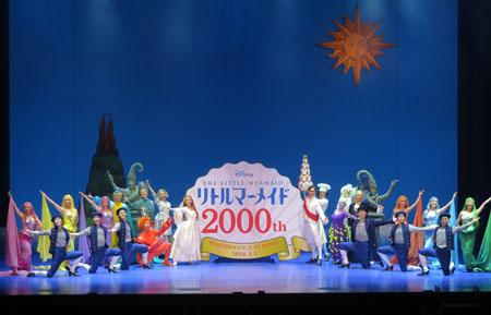劇団四季 ミュージカル『リトルマーメイド』 (c)Disney