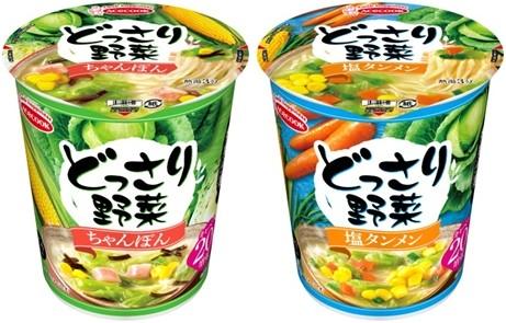 たくさん食べても安心♡4月2日に「どっさり野菜ちゃんぽん/塩タンメン」が新発売!