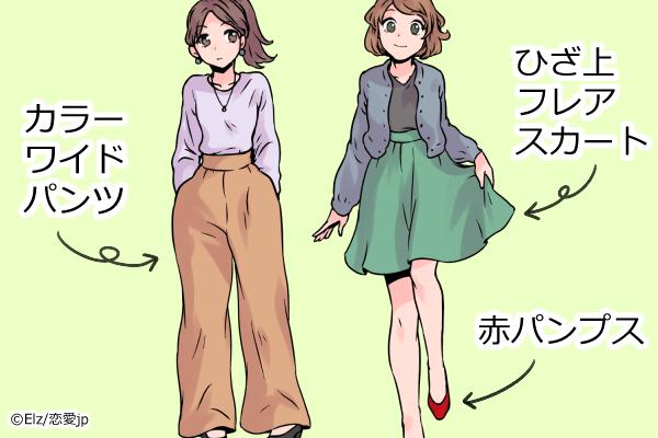服に遊ばれすぎ(笑)女のダサく見える「空回りファッション」4選