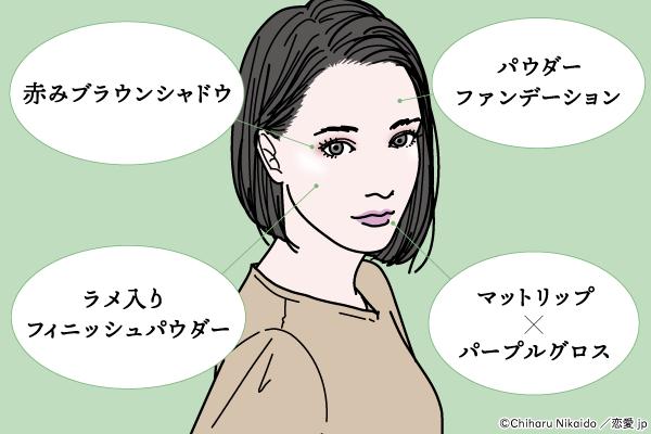 """ナチュラルな""""艶感""""にドキッ♡厚塗り感が出ない「セミマットメイク」とは?"""