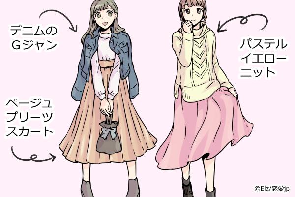 花よりワタシ♡男が振り向く「春の恋ファッション」って?
