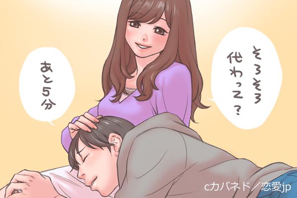君の太ももで召されたい♡男が喜ぶ「膝枕」のやり方って?